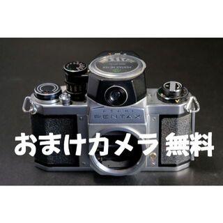 ペンタックス(PENTAX)の【おまけカメラ】PENTAX 他 無料(レンズ(単焦点))