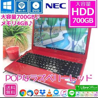 エヌイーシー(NEC)のかわいいレッド♪ NEC ノートパソコン 本体 Windows10(ノートPC)