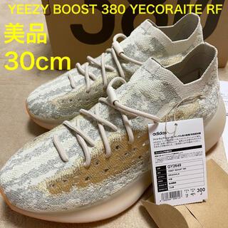 アディダス(adidas)の30cm 極美品 YEEZY BOOST 380 YECORAITE RF(スニーカー)
