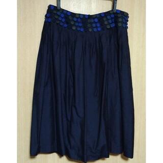 ミナペルホネン(mina perhonen)のスカート (ひざ丈スカート)