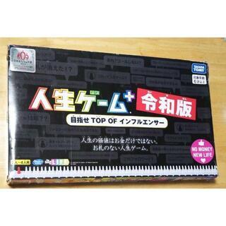 タカラトミー(Takara Tomy)の人生ゲーム+令和版 目指せ TOP OF インフルエンサー(人生ゲーム)