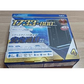NEC - Aterm PA-WG2600HP3 Wifiルーター