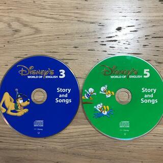 ディズニー(Disney)のワールドファミリー Story and Songs3と5(キッズ/ファミリー)