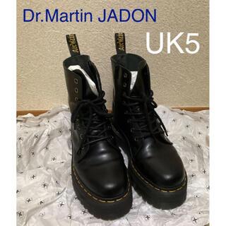 Dr.Martens - ドクターマーチン Dr.Martens JADON 8ホール UK5