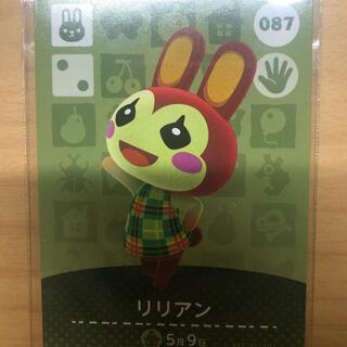 Nintendo Switch - どうぶつの森 amiibo カード リリアン