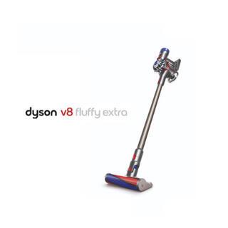 Dyson - ダイソン Dyson 掃除機 コードレス クリーナー V8 Fluffy