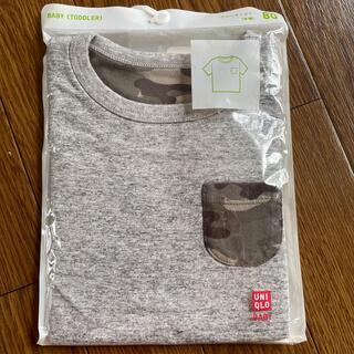 UNIQLO - UNIQLO クルーネック 半袖Tシャツ 80㌢