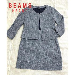 BEAMS - 【美品】BEAMS HEART スカート セットアップ ツイード サイズS