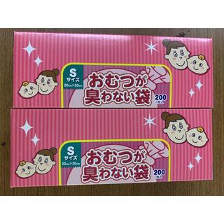 ニシマツヤ(西松屋)のおむつが臭わない袋BOS(ボス) ベビー用 箱型 Sサイズ(200枚入) 2個(紙おむつ用ゴミ箱)