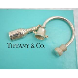ティファニー(Tiffany & Co.)のティファニー Tiffany&Co. シャンパン キーリング(キーホルダー)