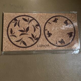 ルピシア(LUPICIA)のルピシアコルクコースター(テーブル用品)