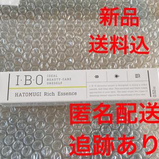 IBO ハトムギ配合リッチエッセンス15g
