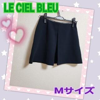 ルシェルブルー(LE CIEL BLEU)の☆ ルシェルブルー LE CIEL BLEU フェミニンスカート Mサイズ(ミニスカート)