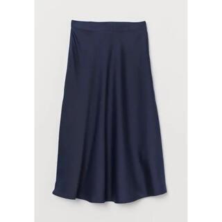 エイチアンドエム(H&M)のミモレスカートH&M(ひざ丈スカート)