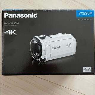 Panasonic - Panasonic デジタル4Kビデオカメラ