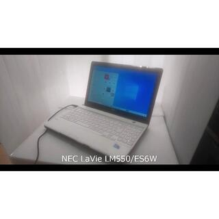 NEC - ☆NECノートパソコン Windows 10 pro 64bit LaVie
