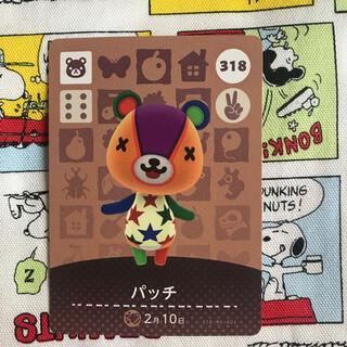 任天堂 - アミーボ  amiibo  パッチ 1枚
