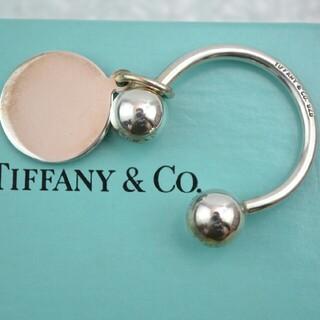 ティファニー(Tiffany & Co.)のティファニー Tiffany&Co. キーリング (キーホルダー)