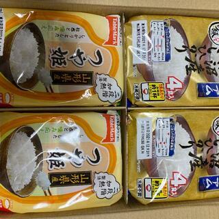 JT 株主優待 パックご飯 28食セット (レトルト食品)