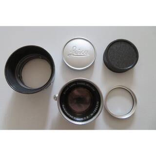 LEICA - Leica Summicron L50mm F2.0 (沈胴)