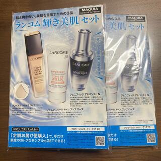 LANCOME - マキア特別付録 ランコム「輝き美肌」セット×2