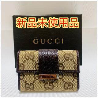 グッチ(Gucci)のGUCCI グッチ キーケース(キーケース)