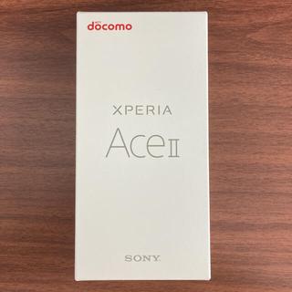 Xperia - 新品 docomo Xperia Ace II SO-41B ブラック