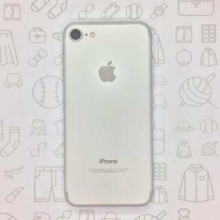 iPhone - 【A】iPhone 7/32GB/359185072341650