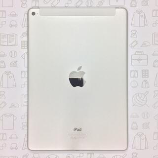 アイパッド(iPad)の【B】iPad Air 2/64GB/356966069165274(タブレット)