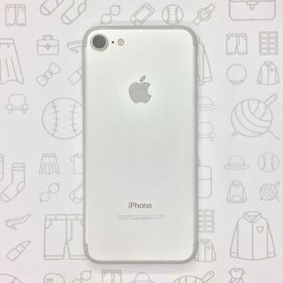 アイフォーン(iPhone)の【A】iPhone 7/32GB/355335085894229(スマートフォン本体)