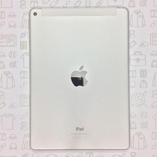 アイパッド(iPad)の【B】iPad Air 2/128GB/352071075116983(タブレット)