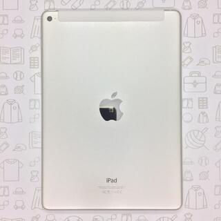 アイパッド(iPad)の【B】iPad Air 2/64GB/352070071406539(タブレット)