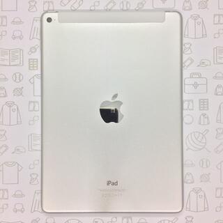 アイパッド(iPad)の【B】iPad Air 2/128GB/352068075134545(タブレット)