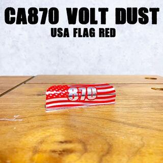 マルゼン CA870 ボルト ダスト カバー アルミ製 USA 国旗 RED(カスタムパーツ)