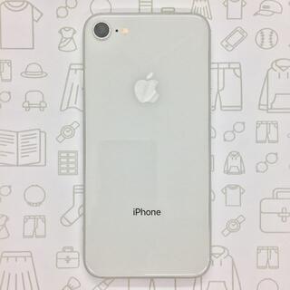 アイフォーン(iPhone)の【B】iPhone8/64GB/352997097289392(スマートフォン本体)