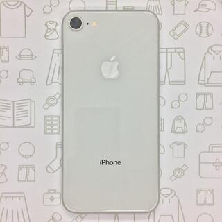 アイフォーン(iPhone)の【B】iPhone8/64GB/352997096629846(スマートフォン本体)