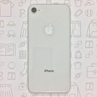 アイフォーン(iPhone)の【B】iPhone8/64GB/352997096397444(スマートフォン本体)