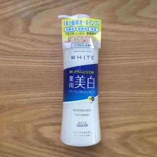 コーセーコスメポート(KOSE COSMEPORT)のモイスチュアマイルドホワイト パーフェクトエッセンス(美容液)
