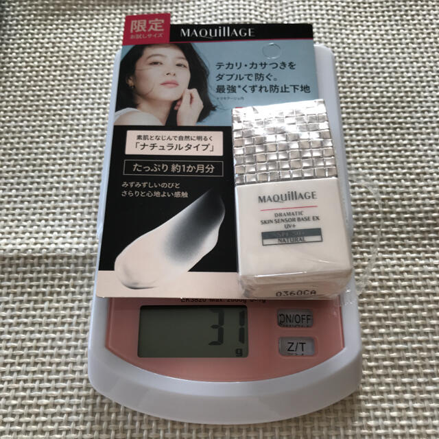 MAQuillAGE(マキアージュ)のマキアージュ ドラマティックセンサーベースEX UV 10ml コスメ/美容のベースメイク/化粧品(化粧下地)の商品写真