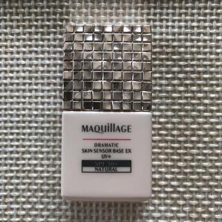 MAQuillAGE - マキアージュ ドラマティックセンサーベースEX UV 10ml