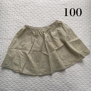 ボンポワン(Bonpoint)のKonges Sløjd スカート(スカート)