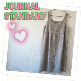 ジャーナルスタンダード(JOURNAL STANDARD)の☆ JOURNAL STANDARD フェミニンワンピース フリーサイズ(ロングワンピース/マキシワンピース)