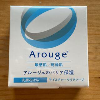 アルージェ(Arouge)のアルージュのバリア保湿 洗顔石鹸(洗顔料)