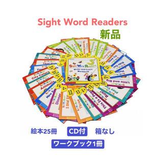Sight  Word  Readers  サイトワーズ 絵本25冊 新品未使用(洋書)