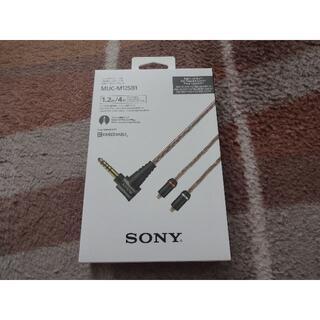 ソニー(SONY)の美品 SONY MUC-M12SB1(ヘッドフォン/イヤフォン)