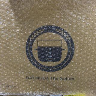 バルミューダ(BALMUDA)のバルミューダ ゴハン 炊飯器 ホワイト 新品未開封(炊飯器)