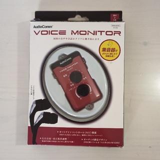 オームデンキ(オーム電機)の集音器・補聴器 ボイスモニター MHA-001K(ヘッドフォン/イヤフォン)