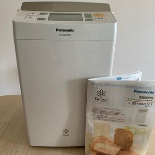 Panasonic - GOPAN  中古美品 ホームベーカリー