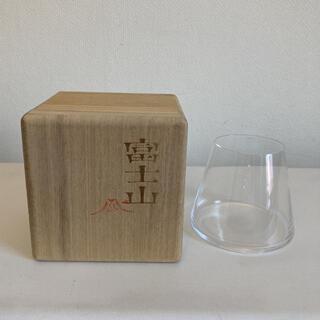 スガハラ(Sghr)のスガハラ Glass Fujiyama 富士山グラス 280ml(グラス/カップ)