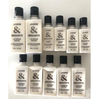 ロクシタン(L'OCCITANE)の新品 ロクシタン JB ボディミルク(ボディ乳液) 11本セット(ボディローション/ミルク)